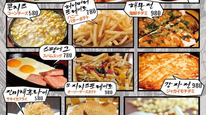 Chicken-Chi-King - 料理写真:
