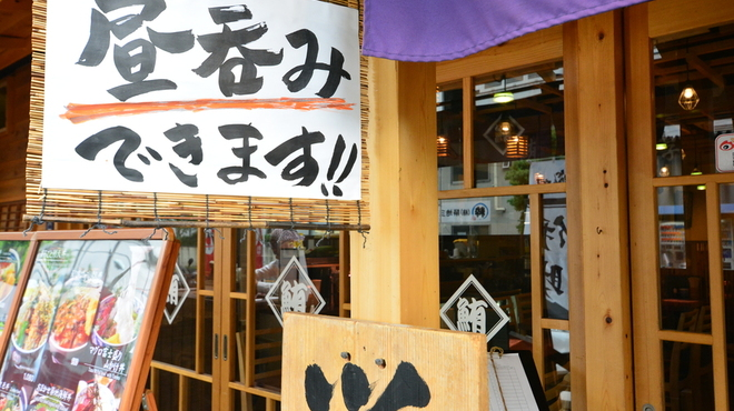 マグロ専門店 築地 マグロ 伊助 - メイン写真: