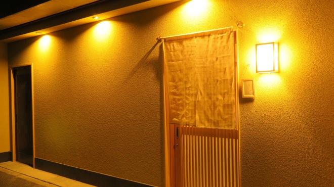 錦町 よしもと - メイン写真: