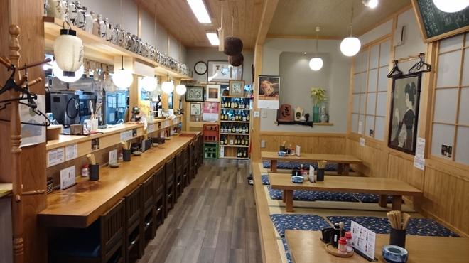 向井酒の店 - メイン写真: