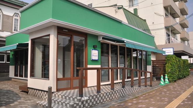 レストラン オネット - メイン写真: