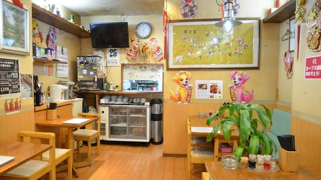圓縁園飯店 - メイン写真: