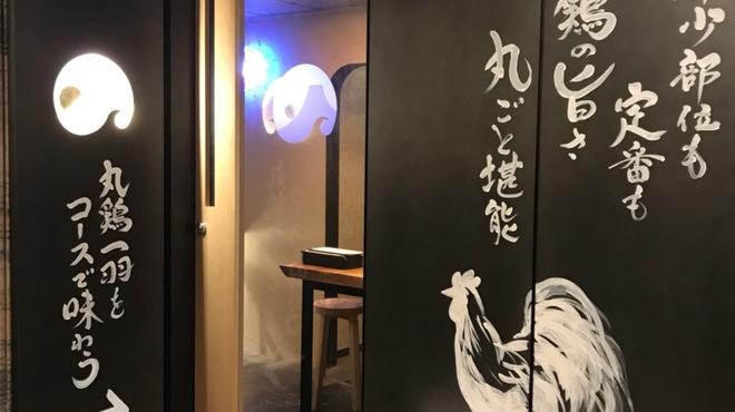 食彩処 あさ山 - メイン写真: