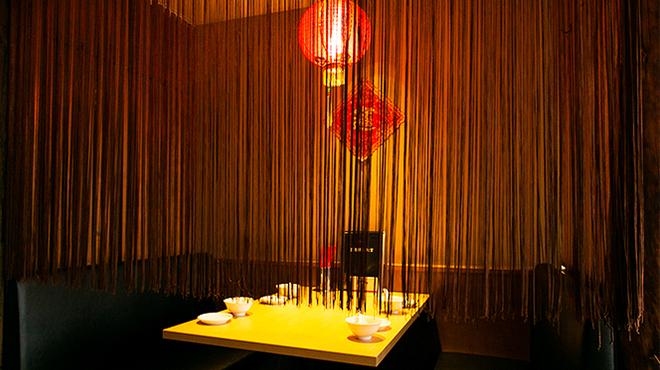 台湾料理故宮 - メイン写真: