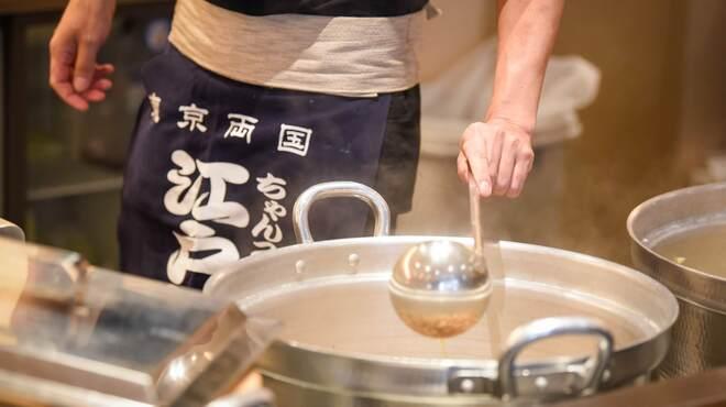 相撲茶屋ちゃんこ江戸沢 - メイン写真: