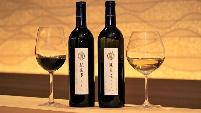 石塀小路 朝粥と出し茶漬け KOI-KOI - ドリンク写真:熊魚菴オリジナル丹波ワイン