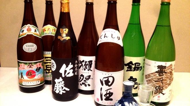 球磨川 - メイン写真: