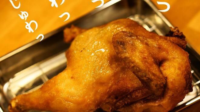札幌ザンギ本舗 - 料理写真:カリッとジューシーな半身!