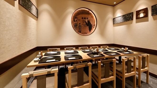 てんぷら食堂 ひさご - メイン写真: