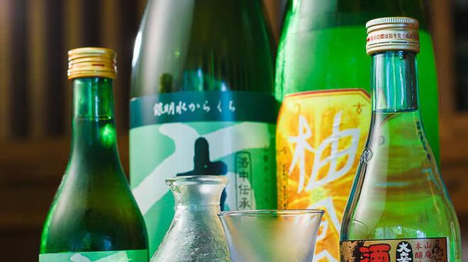 嵐山 喜重郎 - ドリンク写真: