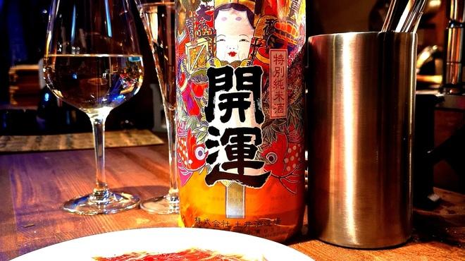 BISTRO酒未来 - メイン写真: