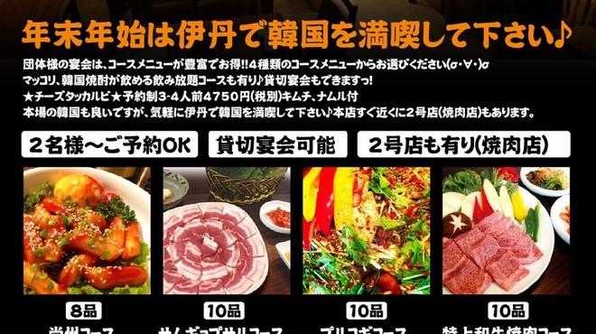 韓国厨房 尚州本店 - メイン写真: