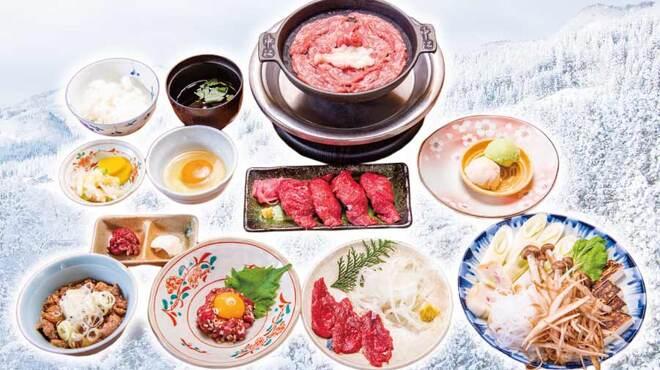 桜なべ 中江 - 料理写真:貴重な食材「山形産岡の台ごんぼ」入り桜鍋が楽しめる桜肉料理のフルコース