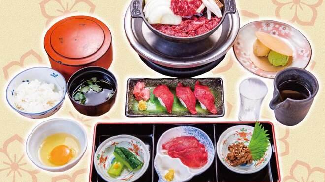 桜なべ 中江 - 料理写真:中江昼膳に握り寿司まで付いたランチコースです。ちょっと贅沢なランチを お楽しみください。サービスの一品付き。
