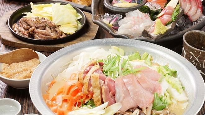 鶏魚 きっちんゆう - メイン写真: