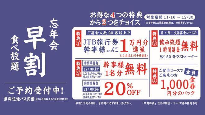 鉄板餃子と290円ハイボール 安城にこにこ餃子 - メイン写真: