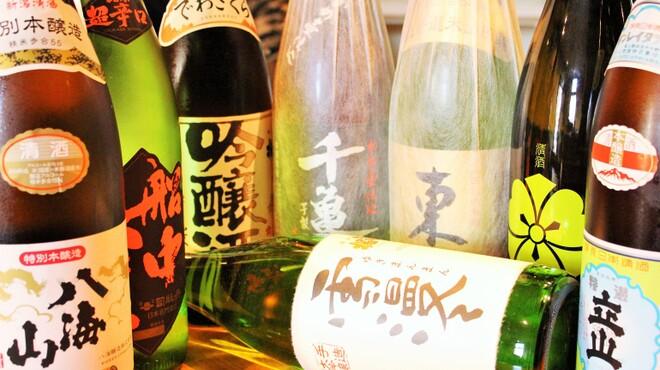 居酒屋 なすび - メイン写真: