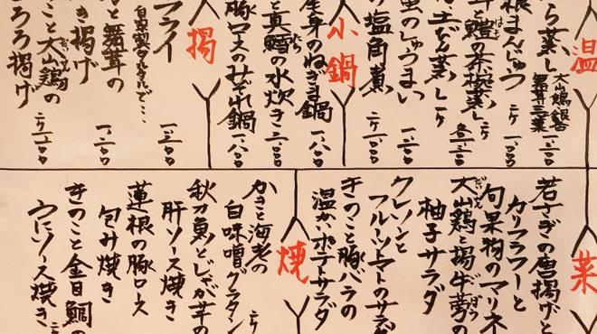 松 - メイン写真: