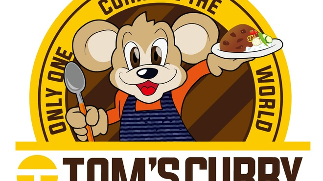 TOM'S CURRY & COFFEE - メイン写真: