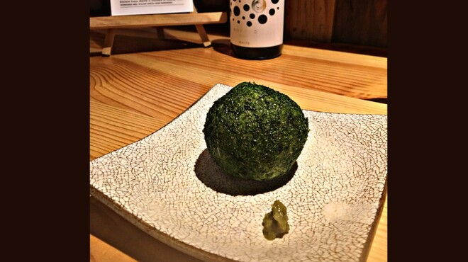 こけぴよ - 料理写真: