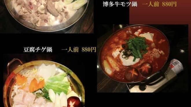 居酒屋 暁 - メイン写真: