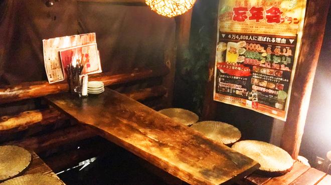 ダイニングバー shaku shaku - メイン写真: