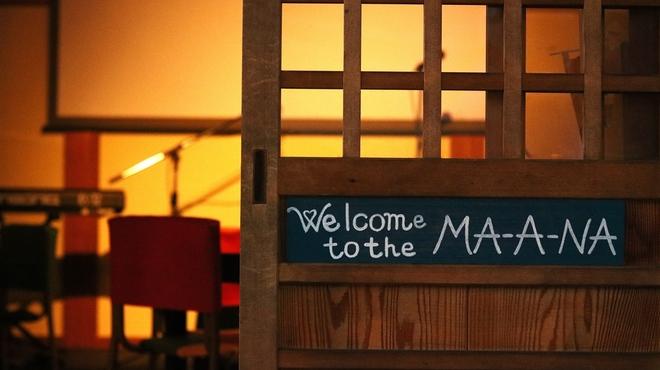 MA-A-NA - メイン写真: