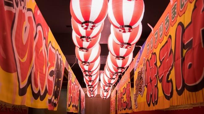 お祭り酒場 - メイン写真:
