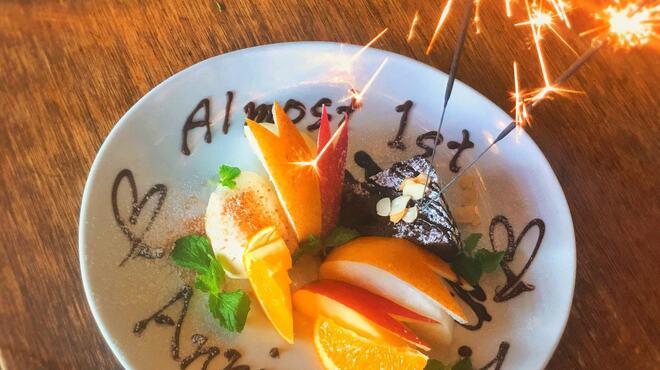 RAINBOW CAFE&WINE DINING - メイン写真: