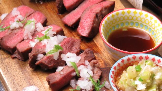 Go-En 京都三条新町 - 料理写真: