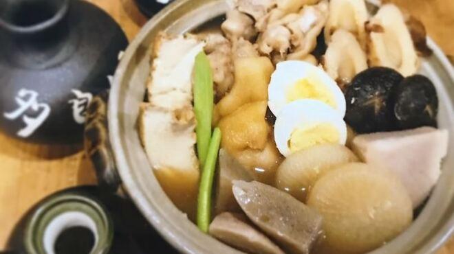 とぅるるん - 料理写真:豚足鍋