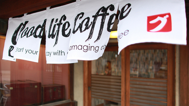 good life coffee - メイン写真: