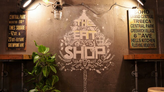 nomi-cafe THE EAT SHOP - メイン写真: