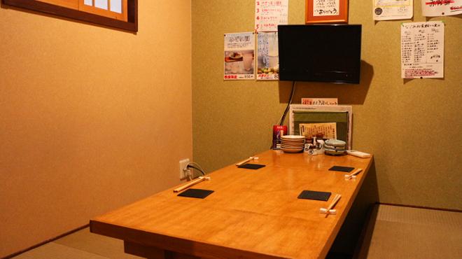 居酒屋本舗 なごみ和家 - メイン写真: