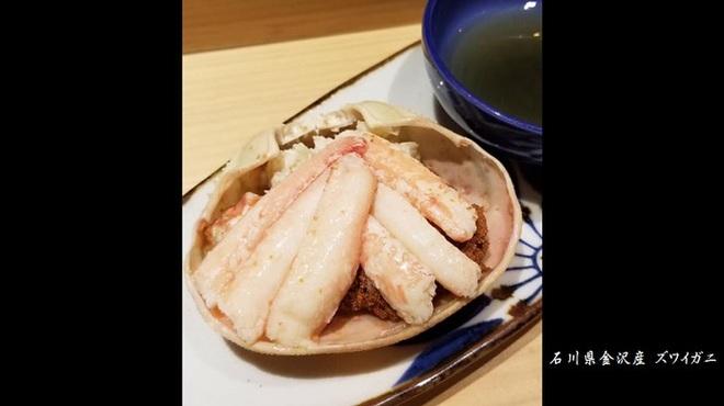 神楽坂 鮨 りん - メイン写真: