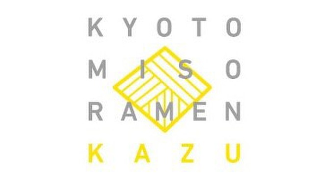 KYOTO MISO RAMEN KAZU - メイン写真: