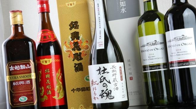 上海酒家 岳 - メイン写真: