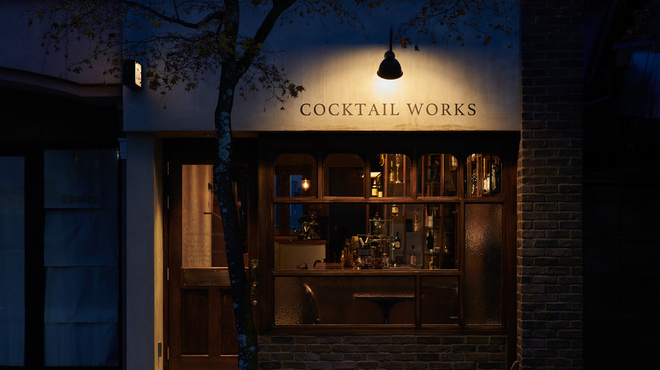 COCKTAIL WORKS 軽井沢 - 軽井沢(バー)の写真2