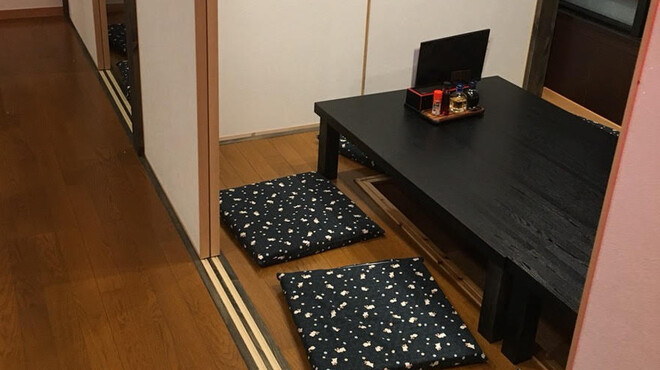 みかづき - メイン写真: