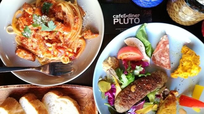 cafe&diner PLUTO - メイン写真: