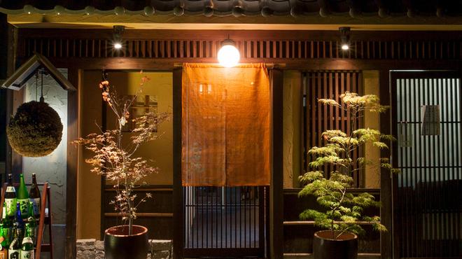 京橋 二刀流 - メイン写真: