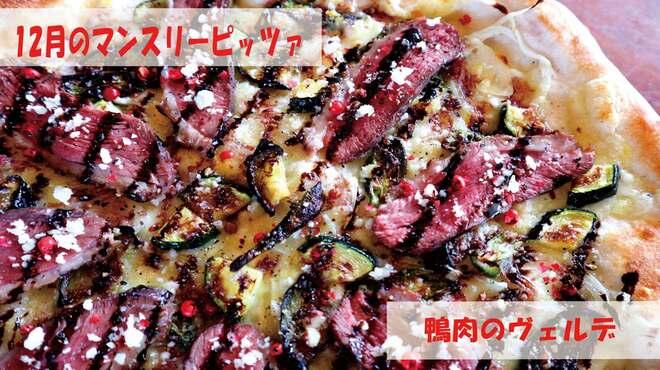 pizzeria da ENZO - メイン写真: