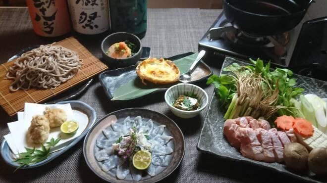 和酒膳 寛 - メイン写真: