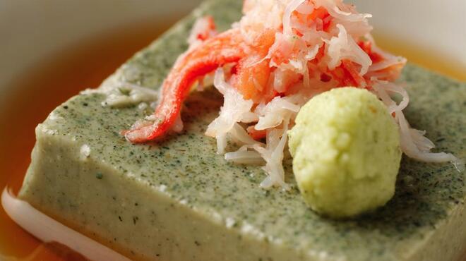 旧月 - 料理写真:手作り『胡麻豆腐』