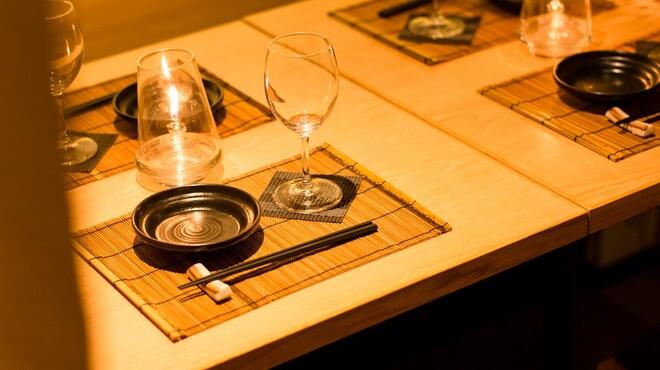 海の幸×個室居酒屋 響き - メイン写真: