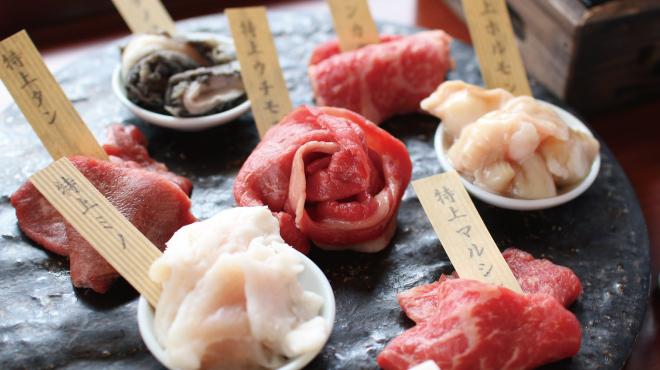 海と大地の淡路島まるごとレストラン 道の駅うずしお - メイン写真: