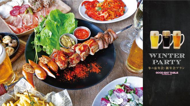GOOD EAT TABLE & STANDARD BAR - メイン写真: