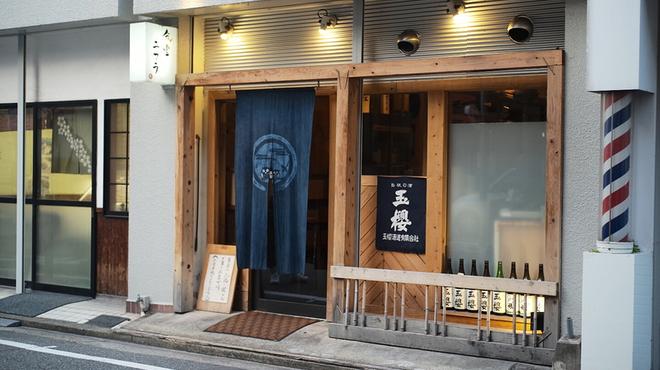 食堂 ニコラ - メイン写真:
