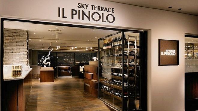 IL PINOLO SKY TERRACE - メイン写真: