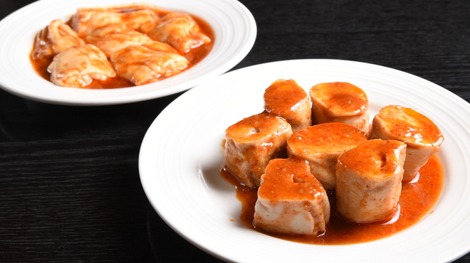 ホルモン源 - 料理写真:超美味い! ホルモン味噌